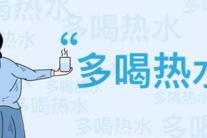『多吃维C』堪比『多喝热水』揭露维C的7个真相