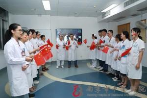 南宁市中医医院同唱一首歌同声颂祖国