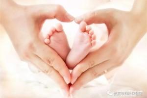 出生缺陷防治健康教育核心信息20条