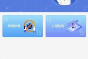 一支326人自愿服务队静静线上看护广东居民