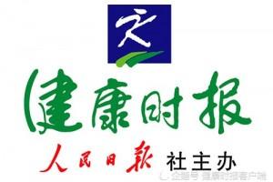 上海新华医院研讨发现大粗腿比小细腿或许更健康