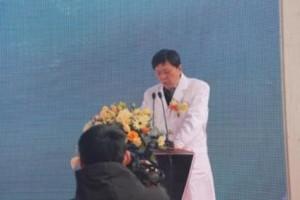 芜湖名姝医疗美容医院学术峰会圆满落幕