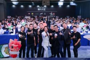 融资5.35亿美元!LIVEKINDLY Collective礼的乐活进军中国市场
